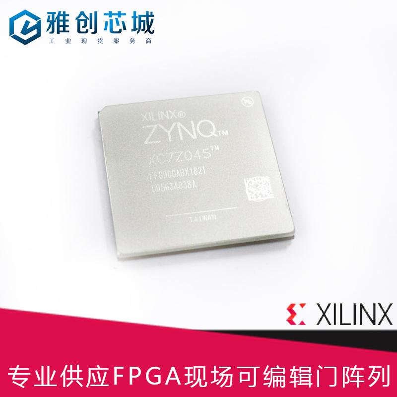 XC7Z045-2FFG900I