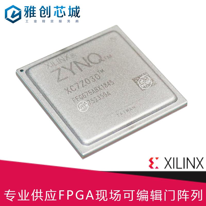 XC7Z030-2FFG676I