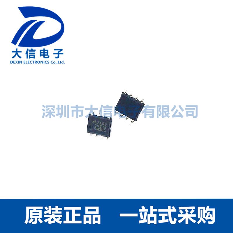 LP2951ACMX-3.3