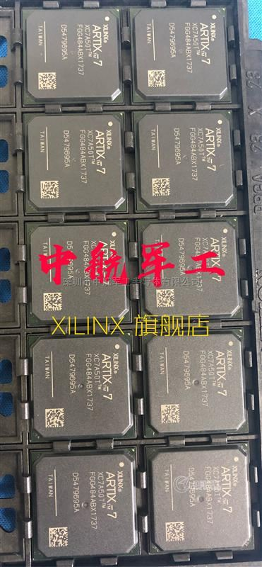 XC7A50T-2FGG484I