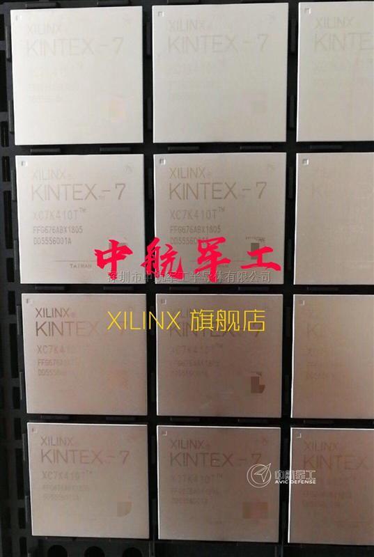 XC7K410T-2FFG676C