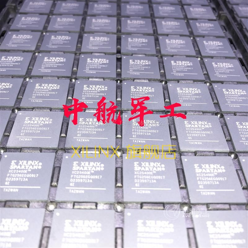 XC2S400E-6FTG256I