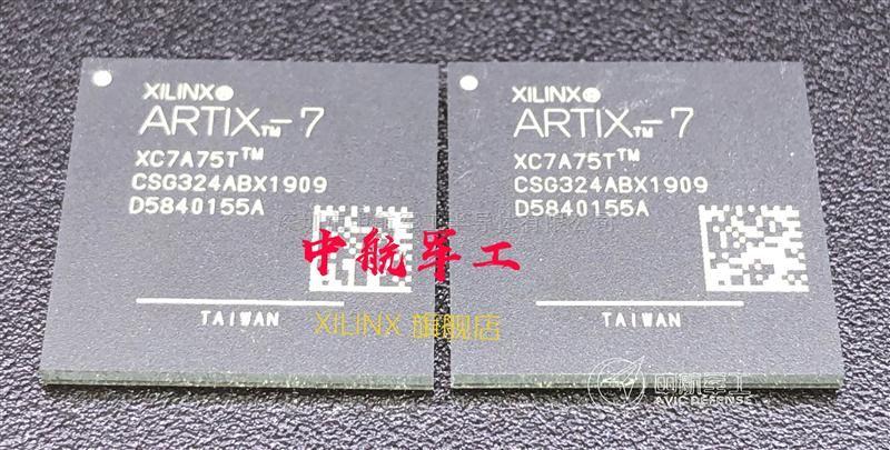 XC7A75T-2CSG324C