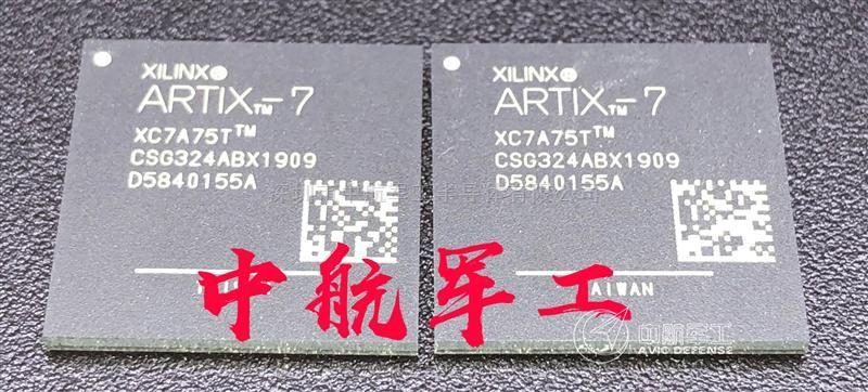 XC7A75T-2CSG324I