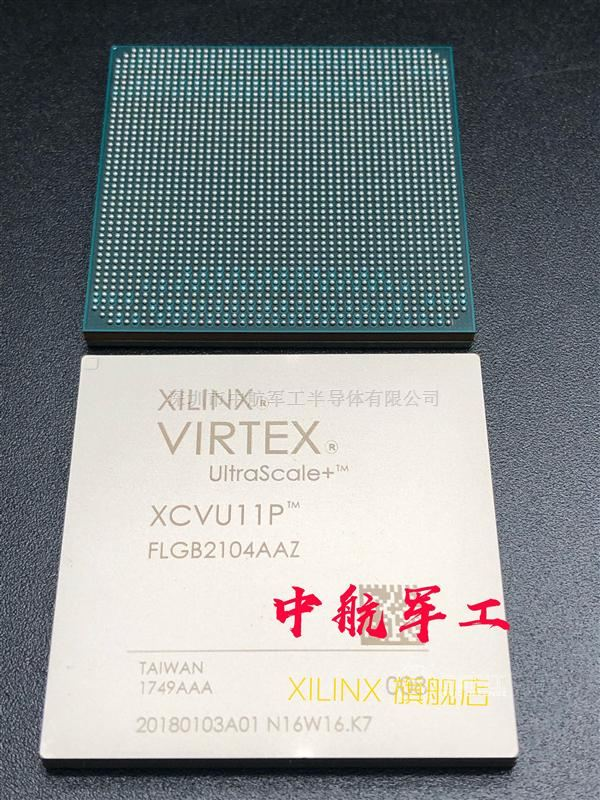 XCVU11P-2FLGB2104I