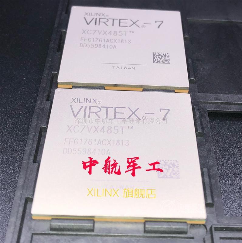 XC7VX485T-1FFG1761C