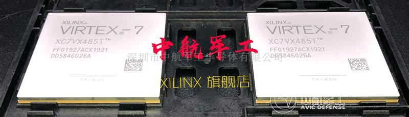 XC7VX485T-1FFG1927C