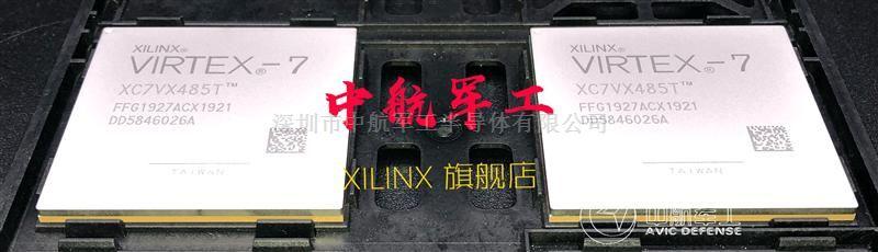 XC7VX485T-1FFG1927I
