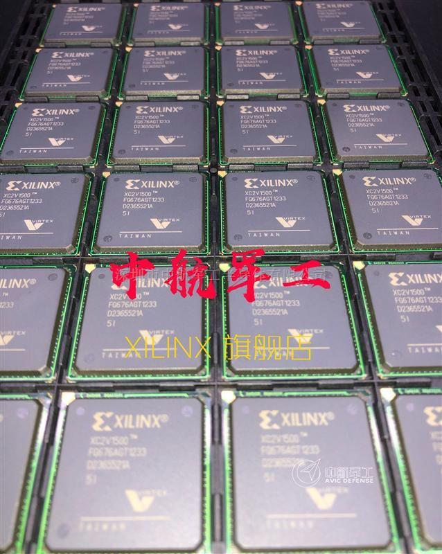 XC2V1500-5FG676I
