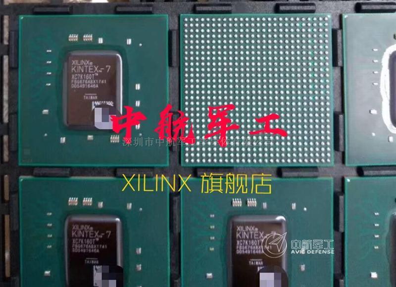 XC7K160T-3FBG676E