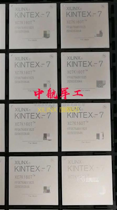 XC7K160T-3FFG676E