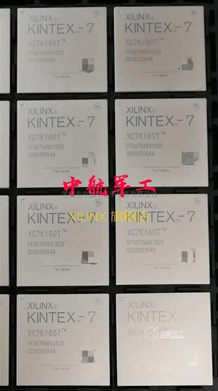 XC7K160T-3FFG676I