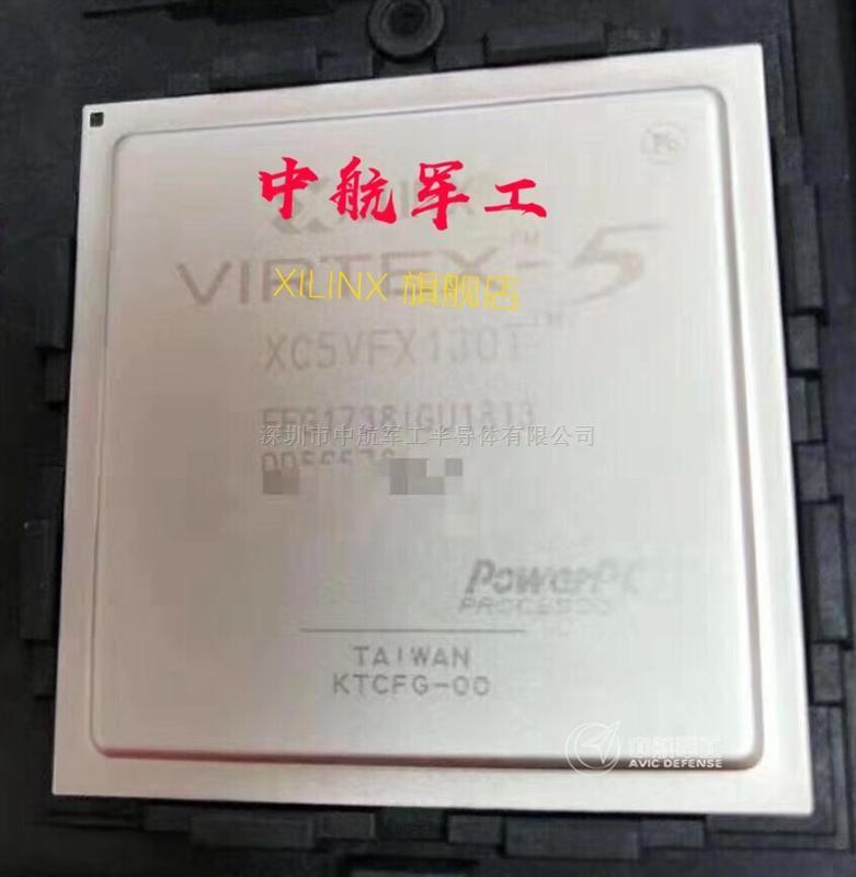 XC5VFX130T-3FFG1738C