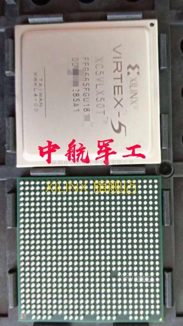 XC5VLX50T-2FFG665C