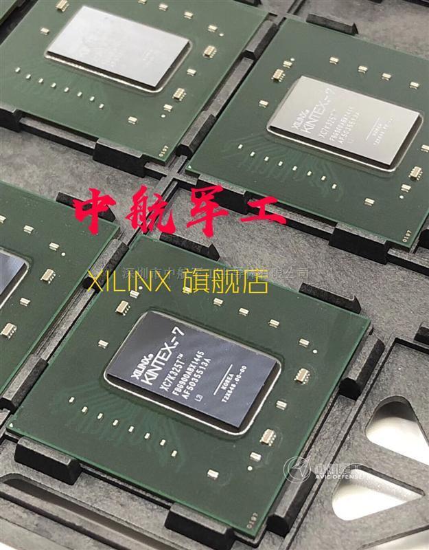 XC7K325T-L2FBG900I