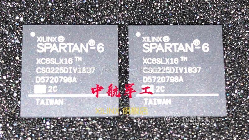 XC6SLX16-2CSG225C