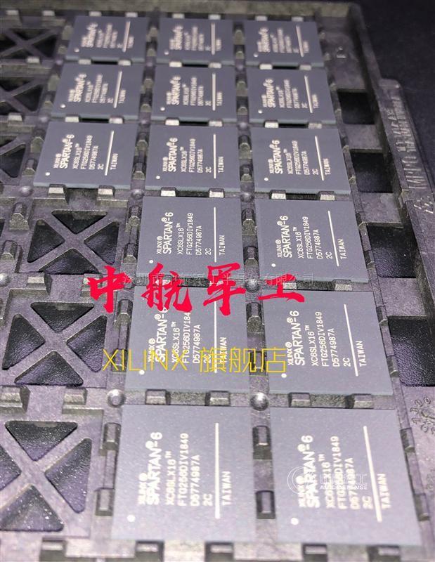 XC6SLX16-2FTG256C