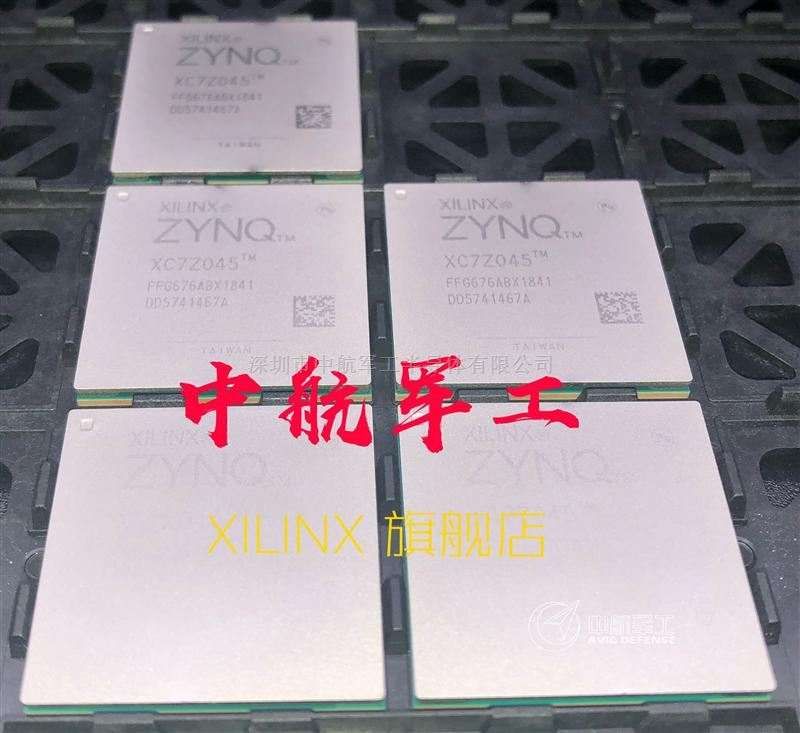 XC7Z045-1FFG676C