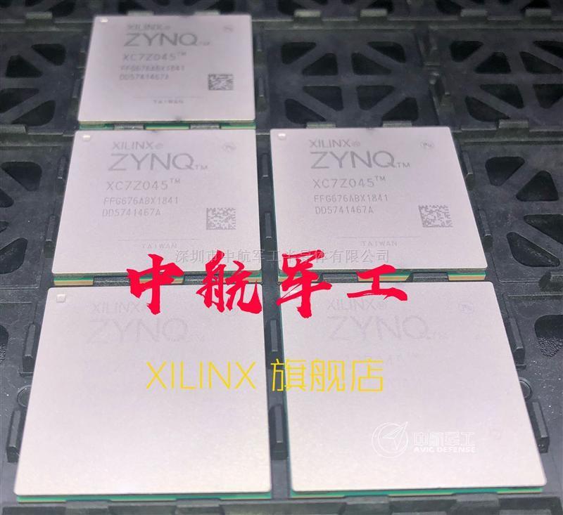 XC7Z045-1FFG676I