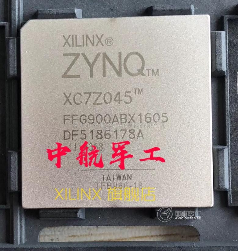 XC7Z045-1FFG900I
