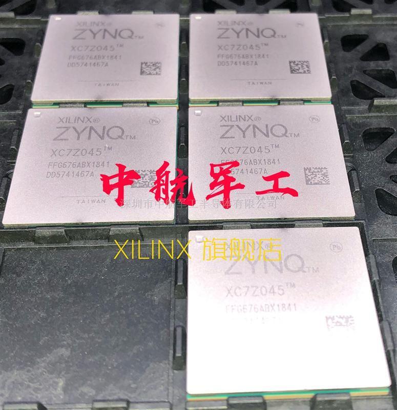 XC7Z045-2FFG676I
