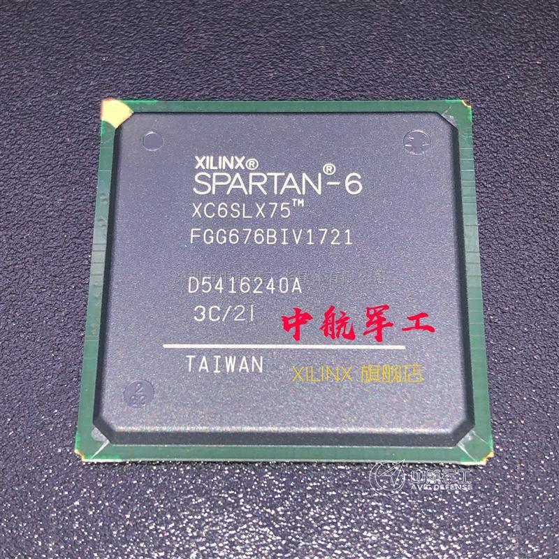 XC6SLX75-3FGG676C