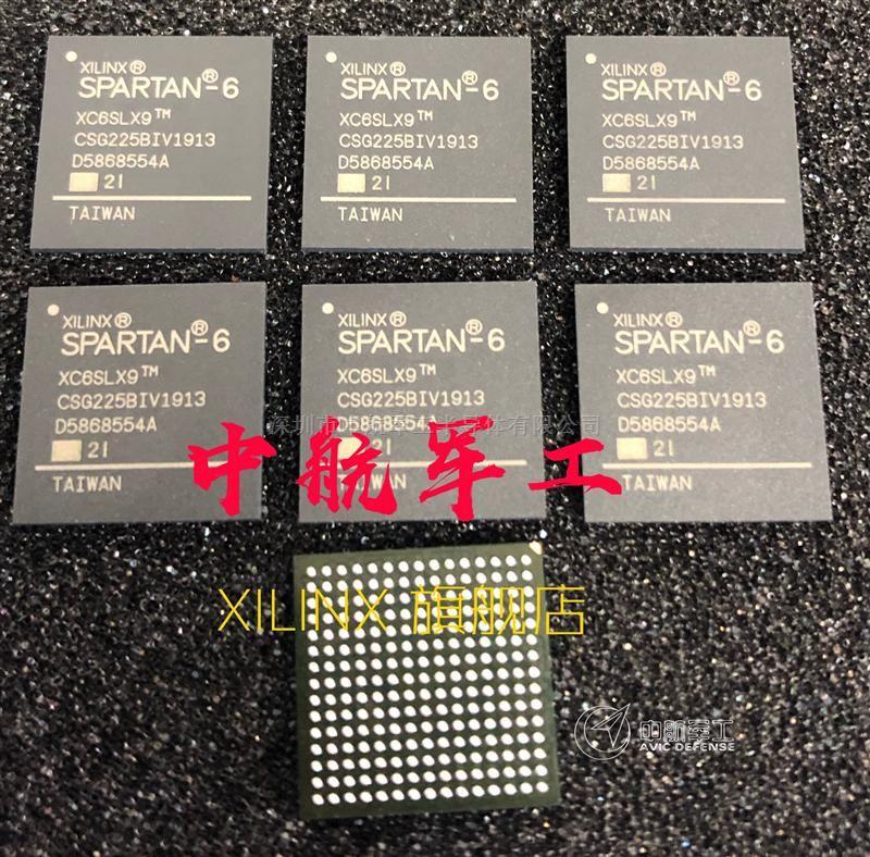 XC6SLX9-2CSG225I
