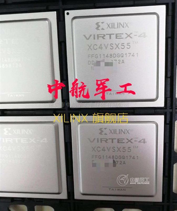 XC4VSX55-10FFG1148C