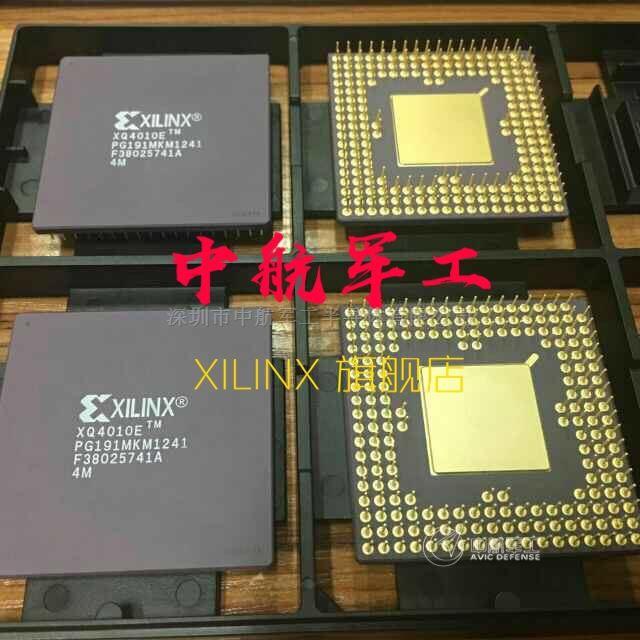 XQ4010E-4PG191M