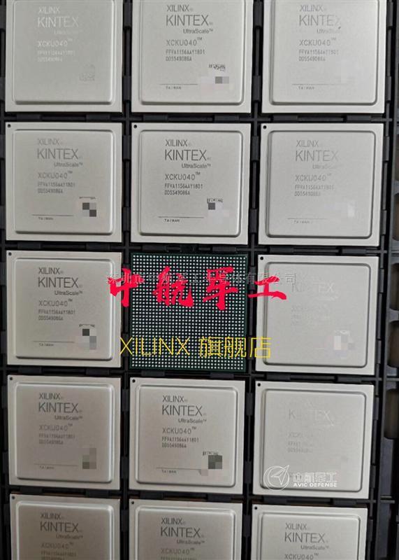 XCKU040-1FFVA1156C