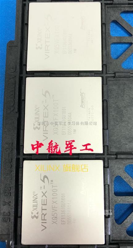 XQ5VFX100T-1EF1136M