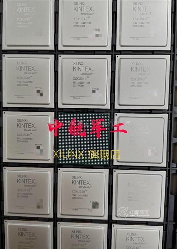 XCKU040-2FFVA1156E