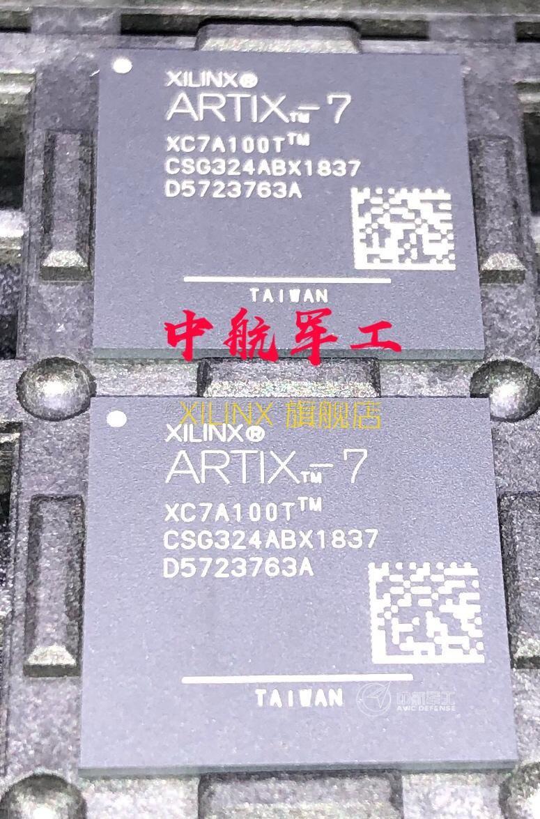 XC7A100T-3CSG324E