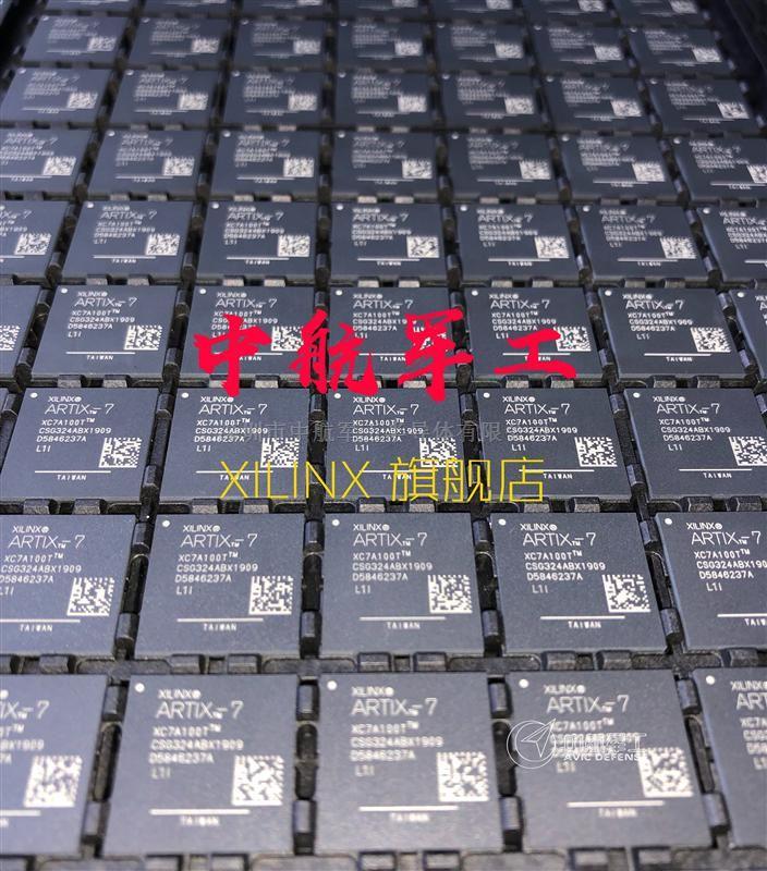 XC7A100T-L1CSG324I