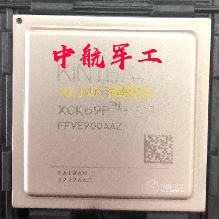 XCKU9P-3FFVE900E