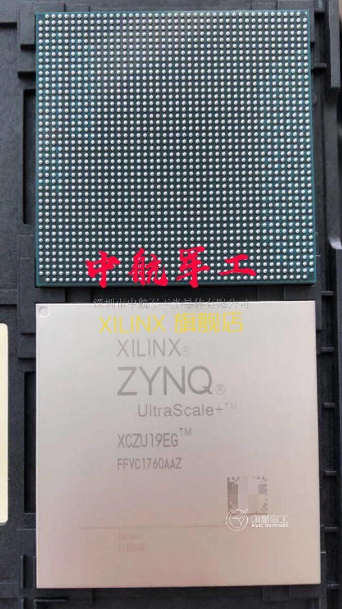 XCZU19EG-2FFVC1760I