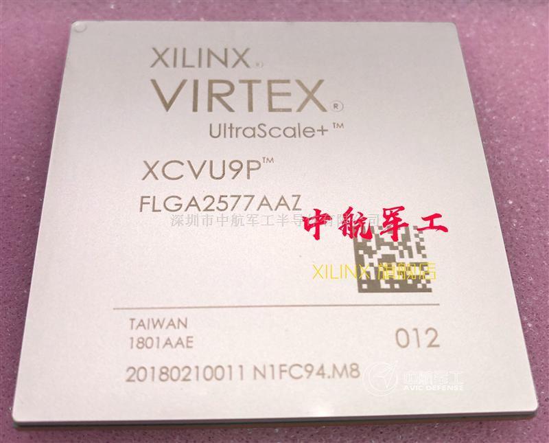 XCVU9P-2FLGA2577C