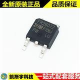 IRFR2607Z MOSFET代理IR原�b�F�