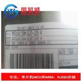 存储器MT41K256M8DA-125:K