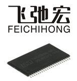 STM32F207VET6    原装正品大量有货 ARM微控制器 - MCU