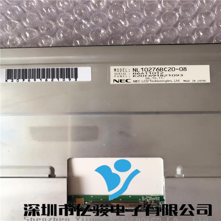 NL10276BC20-08 NEC10.4寸 工�I原�b液晶屏