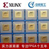 FPGA器件XC6SLX45T-3CSG324I特价