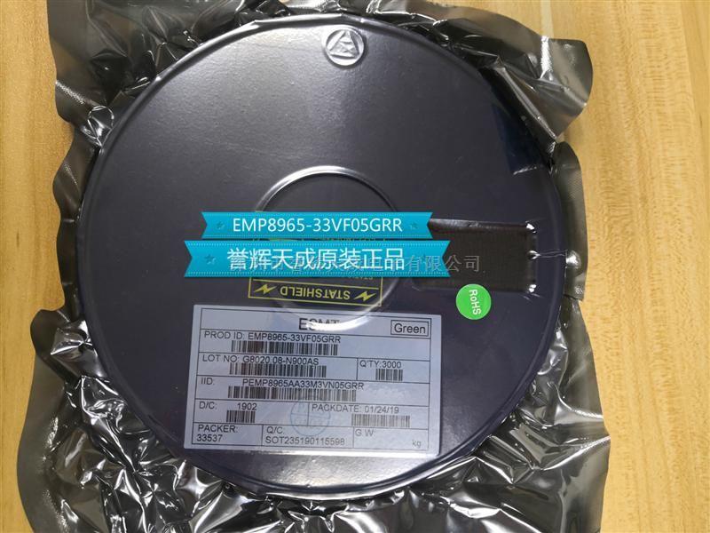 EMP8965-33VF05GRR