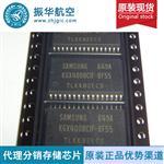 p10闪存芯片K4T1G164QG-BCE7 正品热卖