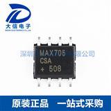MAX705CSA MAXIM SOP-8 微处理器监控电路