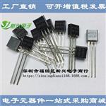 三极管 A1015 2SA1015 PNP 音频功率管 插件TO-92