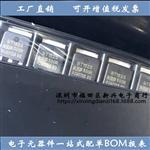 全新现货BT152S-500R/600R/800R单向可控硅TO-252贴片三极管