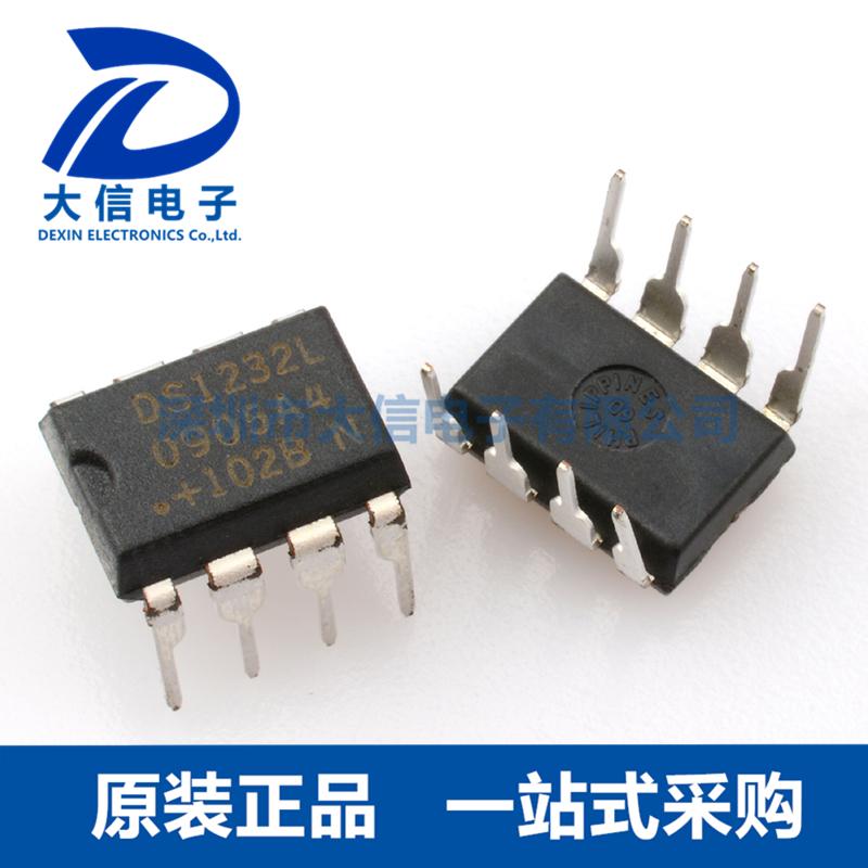 DS1232LP+