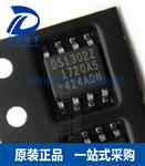DS1302ZN+