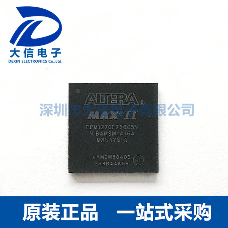 EPM1270F256C5N